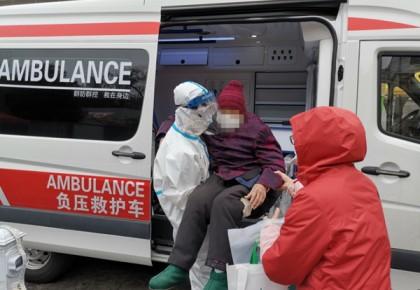 """吉林省红十字会志愿者  转运患者开出""""吉献""""速度!"""
