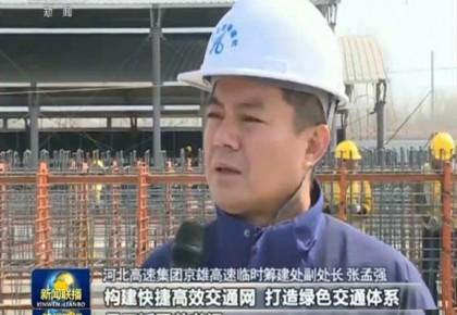 我国积极稳步推进重大工程项目建设