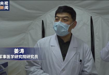 總臺記者獨家夜訪負壓帳篷式移動實驗室 走近直面病毒的勇士