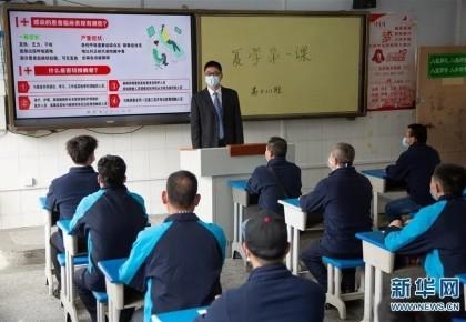 教育部最新回應來了!事關開學和假期補課
