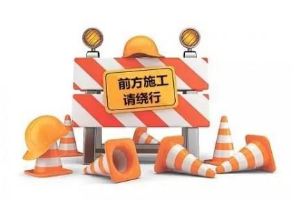 注意!长春这段绕城高速封闭施工至6月30日,绕行!