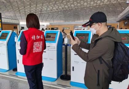 """吉林机场集团推进""""无纸化""""乘机服务 让旅行""""更快更优"""""""