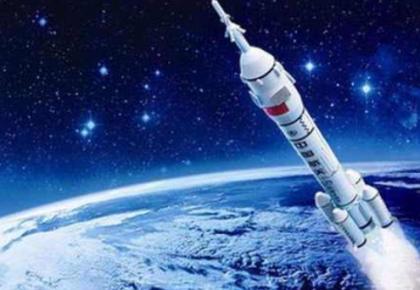 圖解丨數說中國航天