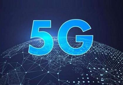 5G铺设战疫信息高速路