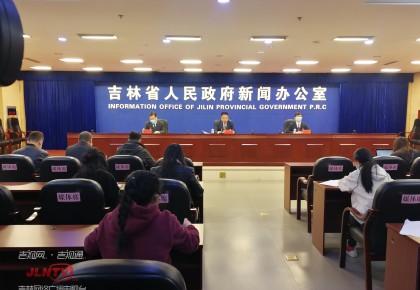 吉林省启动定向招录乡村医生工作