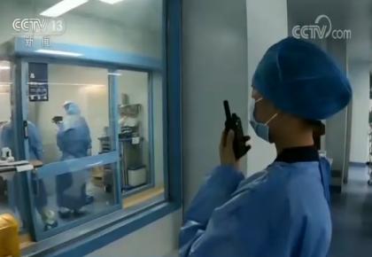 【中国抗疫斗争的生动实践】人民至上 生命至上