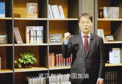 韩国驻华大使:等疫情过了 先在武汉开展交流活动