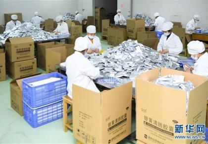 新华国际时评:海外抗疫,中医药贡献独特力量