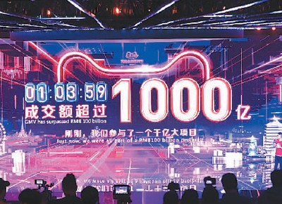 互联网发展激活新动能 汇聚9亿网民的力量