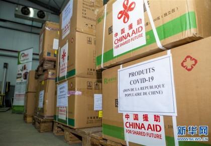 科特迪瓦感谢中国在疫情关键时期伸出援手