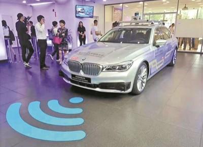 """5G汽车""""朋友圈""""抱团 抢食万亿级市场蓝海"""