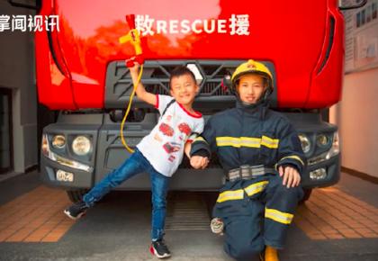 小朋友遇消防员出警秒变迷弟,网友:这才是该追的人!