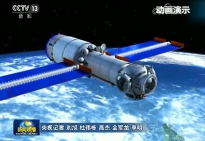 长征五号B运载火箭首飞成功 我国空间站在轨建造任务拉开序幕