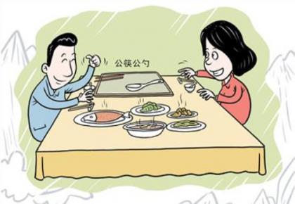 """公筷公勺、户外用餐、预约游览——""""五一""""旅游现文明新风尚"""