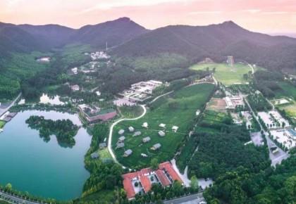 文旅部:启动新一批国家级旅游度假区认定工作