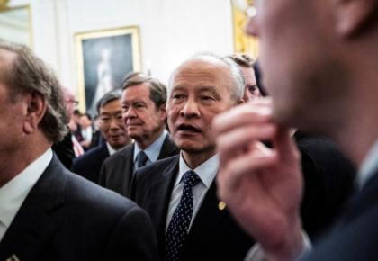 驻美大使崔天凯在《华盛顿邮报》发文:指责游戏该结束了