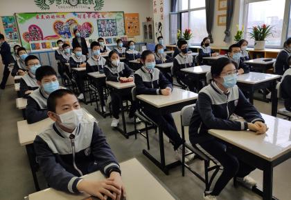 长春市今年中小学招生政策有啥变化?你想知道的都在这!