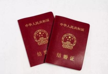 吉林市民政局15日起暂停办理婚姻登记工作