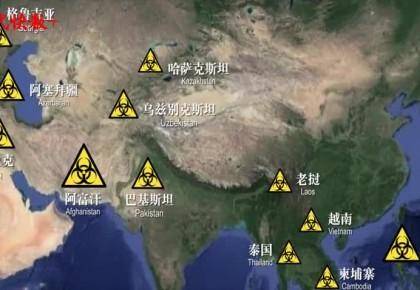 全球紧急大搜寻!美国200多家恐怖的军事生物实验室藏在哪里?!