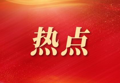 體現中國特色時代特色的民事百科全書