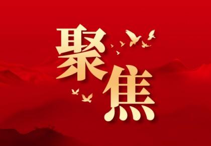 香港商界:國家安全立法鞏固香港國際金融中心地位
