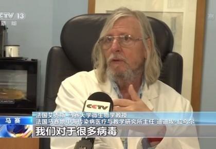 """法国病毒学专家:""""新冠病毒来自实验室""""是不切实际的空想"""
