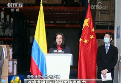国际社会:中国携手全球抗疫 彰显大国担当