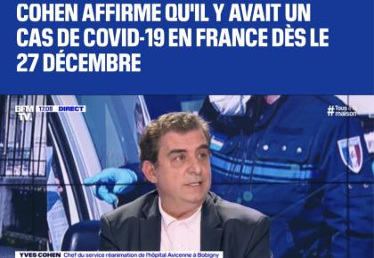 法国医院重症科室负责人:去年12月底已出现新冠肺炎本地确诊病例