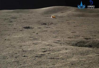 """嫦娥四號和""""玉兔二號""""結束休眠,已奮戰500天"""