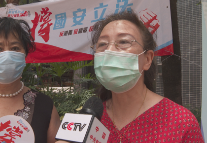 香港各界全力支持香港維護國家安全立法 超過百萬市民簽名