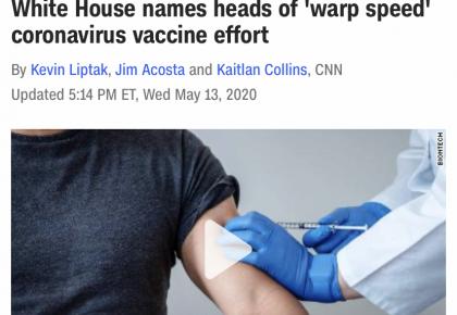 """北美觀察丨""""曲速行動""""恐欲速不達 特朗普疫苗工程危機四伏"""