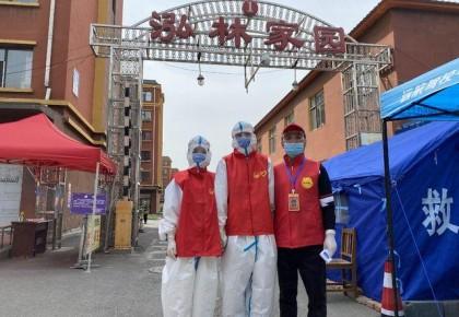吉林舒兰:400多名志愿者冲锋在防疫一线