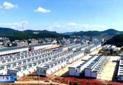 經合組織發展中心主席:中國脫貧攻堅為世界減貧作出貢獻
