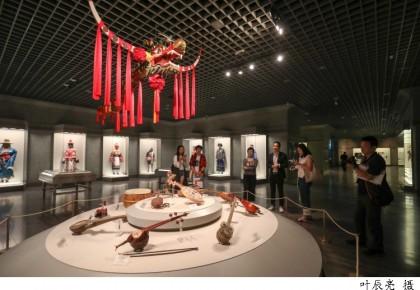 【地評線】多元和包容是博物館公共文化服務發展趨勢