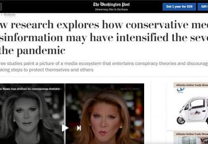 美媒:研究显示,从保守媒体获取信息的美国民众更易信阴谋论和谣言