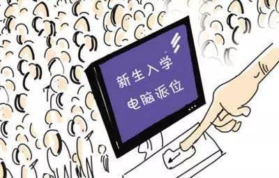 刚刚,长春市民办义务教育学校招生信息发布!