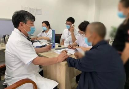 好消息!长春市中医院专家医疗团队赴长白山池南区义诊