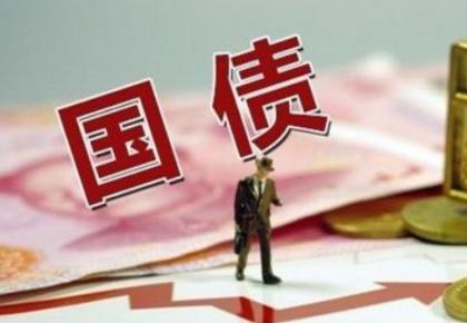 财政部:万亿特别国债用途细分18个领域 下周续发行1700亿元