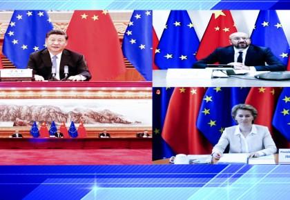国际时评   中欧关系变局中开新局
