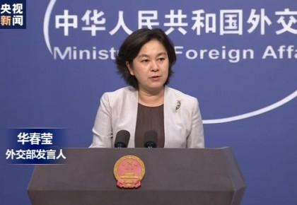 """蓬佩奧要求中國就世衛大會決議""""給個交代"""" 外交部:呼吁疫情最嚴重的美國也給國際社會的關切來個交代"""