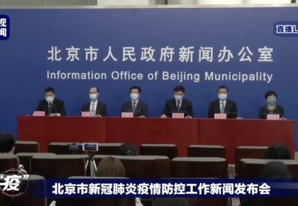 定了!北京核酸检测由每次180元降至120元