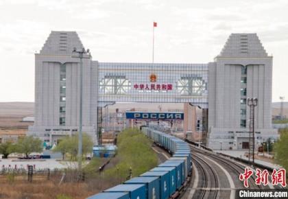 前五月中国最大陆路口岸站进口运量突破600万吨