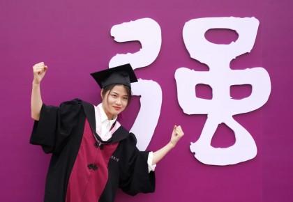 最新QS世界大学排名发布:清华创最高名次超过耶鲁