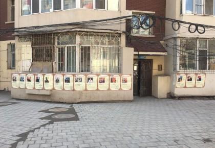 长春市二道区吉盛小区有物业了!