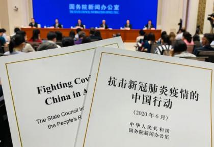 非洲观察丨多国人士高度评价中国以人为本 积极推进国际抗疫合作