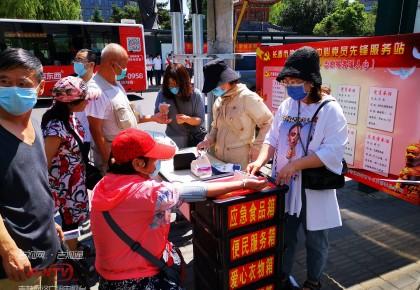 长春市公交健康专线将升级 防疫知识随车传递