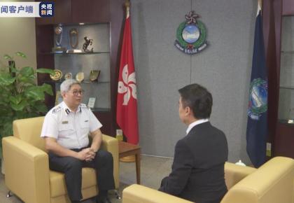专访香港入境事务处处长区嘉宏 全力配合驻港国安公署工作 切实执行国安法保护国家安全