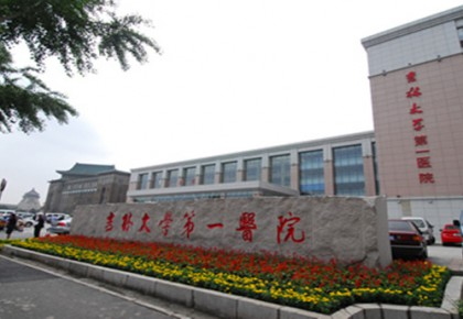 119家!吉林省新型冠状病毒核酸检测机构最新名单