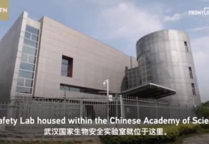 CGTN独家探访武汉国家生物安全实验室:没有得到许可,一只蚊子都飞不进去