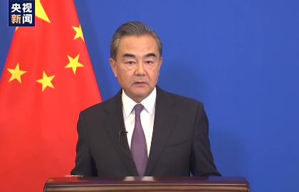 外交部:美国不应指望既围追堵截中国又要求中国给予美方支持